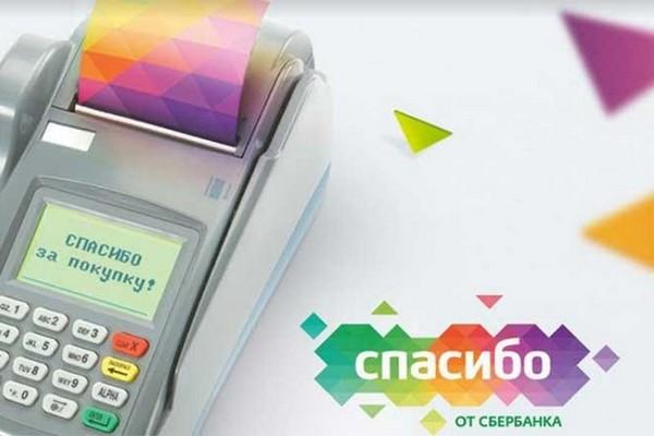 "Яндекс.Маркет показал на карточках бонусы ""Спасибо"" от Сбербанка"