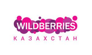 Wildberries построит распределительный центр в Казахстане
