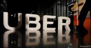 Uber понес рекордные убытки