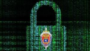 ФСБ сможет инициировать разделегирование доменов