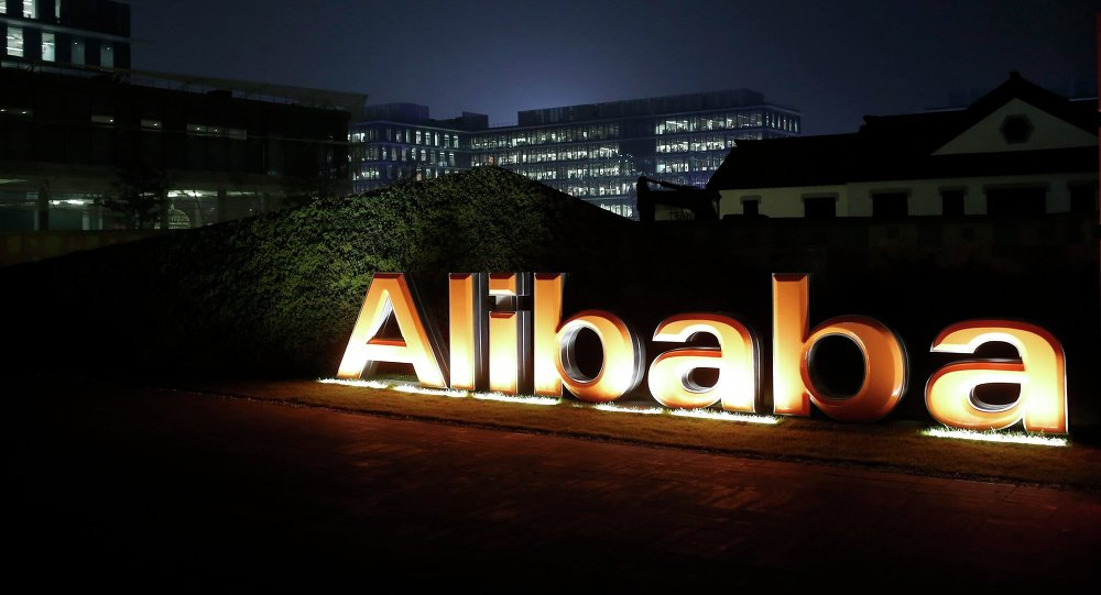 За счет чего растет Alibaba?