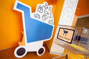 Яндекс.Маркет начал показывать условия кредита в карточках товаров