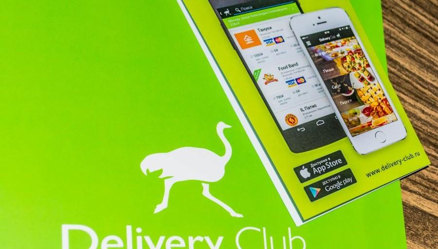 Delivery Club обвиняют в незаконном использовании системы геолокации