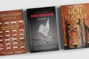 """Издательство """"Эксмо"""" запустило интернет-магазин"""