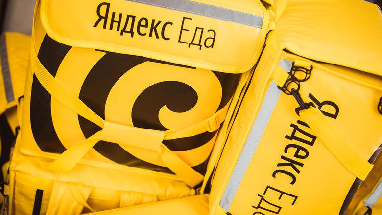 Яндекс.Еда вышла в Казахстан