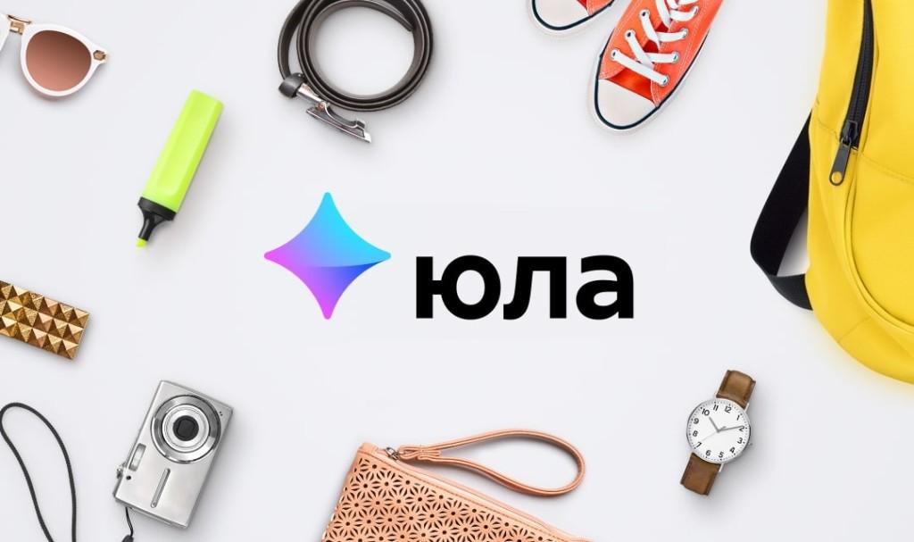 """iPhone, акула и картонная Бузова: на """"Юле"""" назвали самые трендовые товары года"""