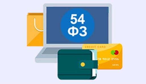 На рынке появился платежный сервис с функцией онлайн-кассы