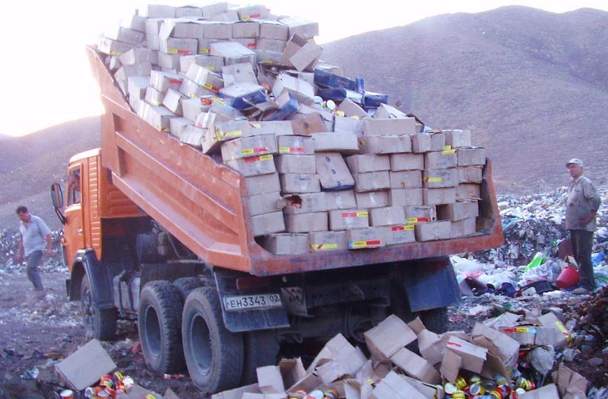 """Amazon подарит """"лишние"""" товары бедным"""