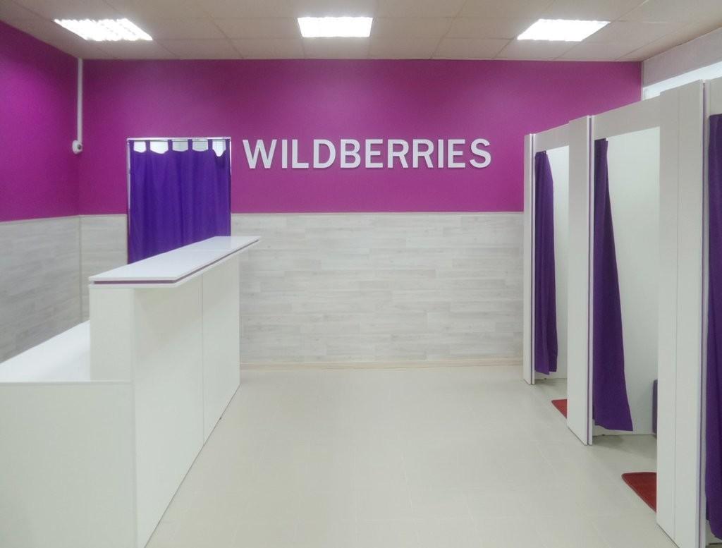 Wildberries открыл свой пятитысячный ПВЗ за Полярным кругом