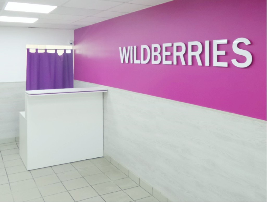 Wildberries построит в Татарстане огромный логистический хаб