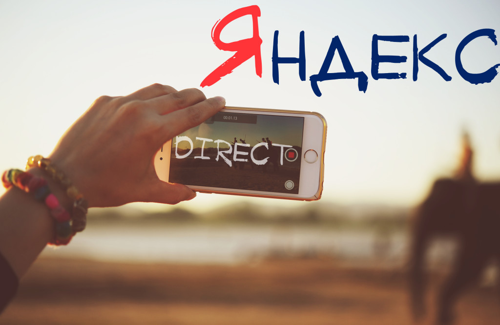 Яндекс оптимизировал видеорекламу в Директе перед высоким сезоном