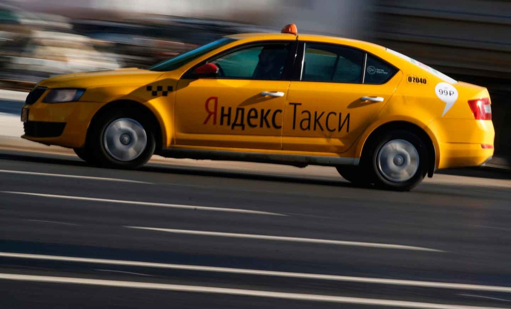 Яндекс.Такси доставит посылки по городу