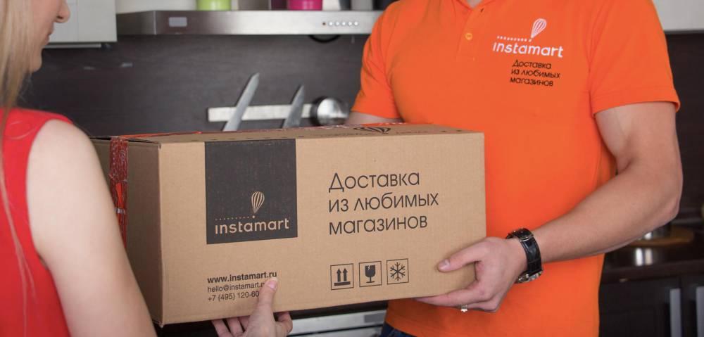 """Instamart доставит заказы из """"Азбуки Вкуса"""""""