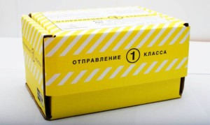 """""""Почта России"""" поднимает тарифы с 1 октября"""