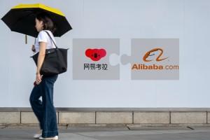 Alibaba купила ближайшего конкурента