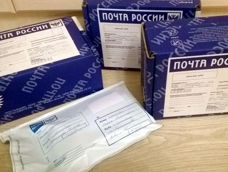 """""""Почта России"""" упростит подтверждение нулевого НДС для интернет-магазинов"""