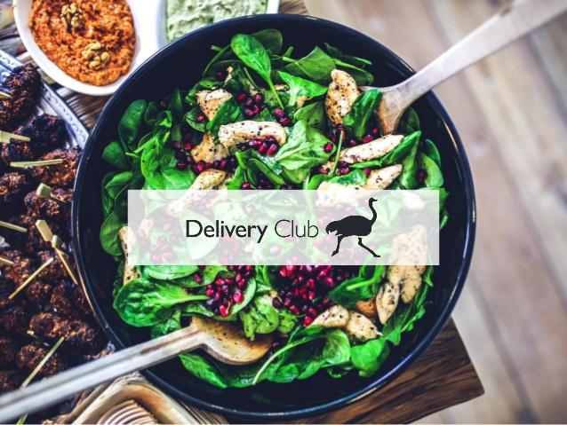 Delivery Club вернулся к проекту dark kitchen