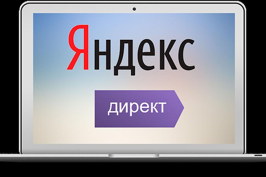 Яндекс.Директ сэкономит время на создание креативов