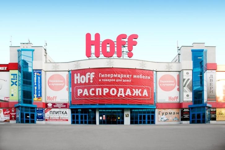 Коммуникация с клиентами «один на один»: опыт Hoff