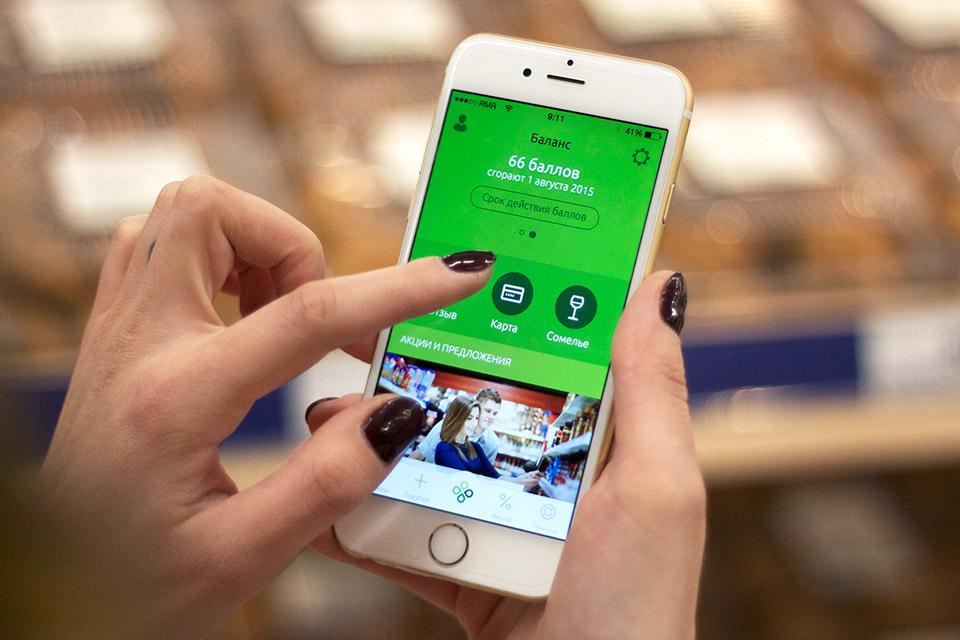 мобильное приложение перекресткаа