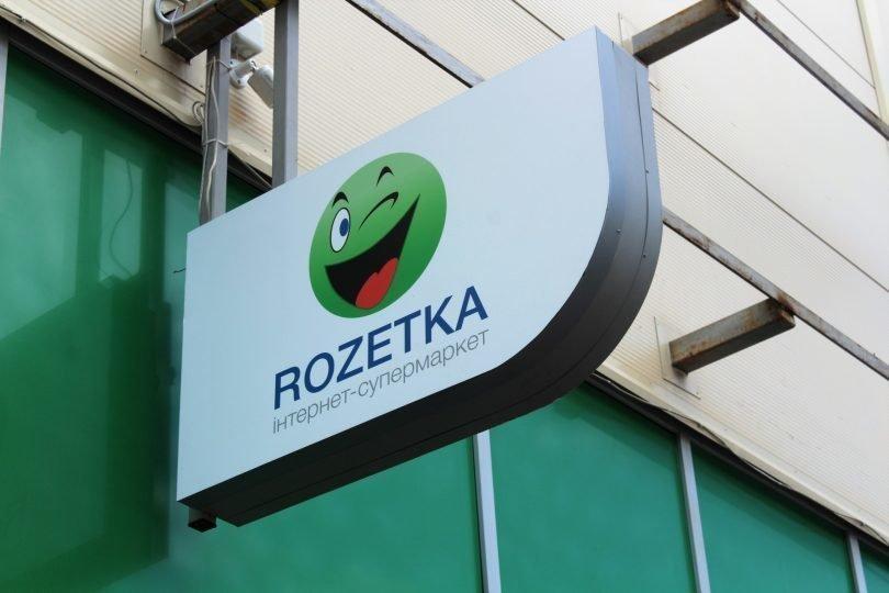 Украинская ecommerce взбунтовалась против новых законов о кассовой технике