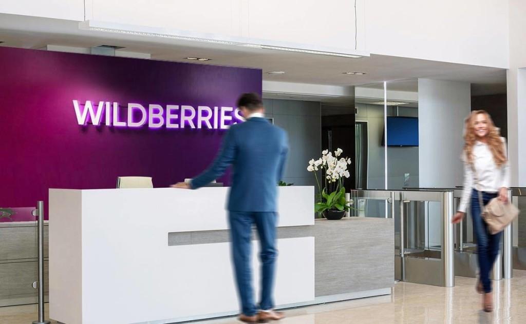 Компания Wildberries открыла Центры экспертизы в Липецке и Волгограде