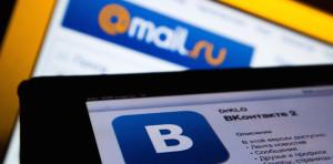 """Mail.Ru Group и """"ВКонтакте"""" создадут суперприложение – Super App"""