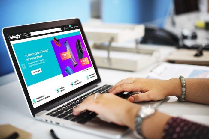 Развитие онлайн-площадки Вringly временно заморозили