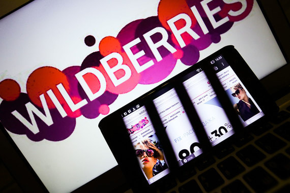 Wildberries начнет торговать лекарствами