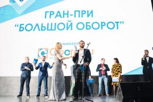 """Кто прошел в финал премии """"Большой оборот""""?"""