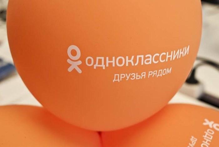 """""""Одноклассники""""  добавили в группы кнопки для покупки товаров и услуг"""