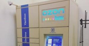 Ozon развернул самую крупную сеть постаматов в России