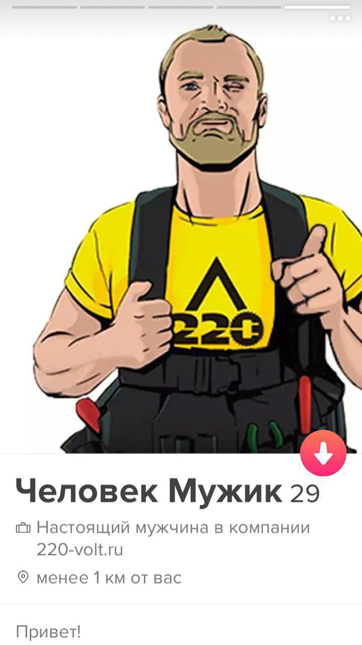 photo_2019-10-09_12-29-34