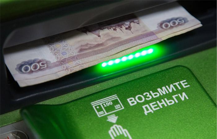 Сбербанк подтвердил, что планирует купить долю Мail.ru Group еще до конца этого года