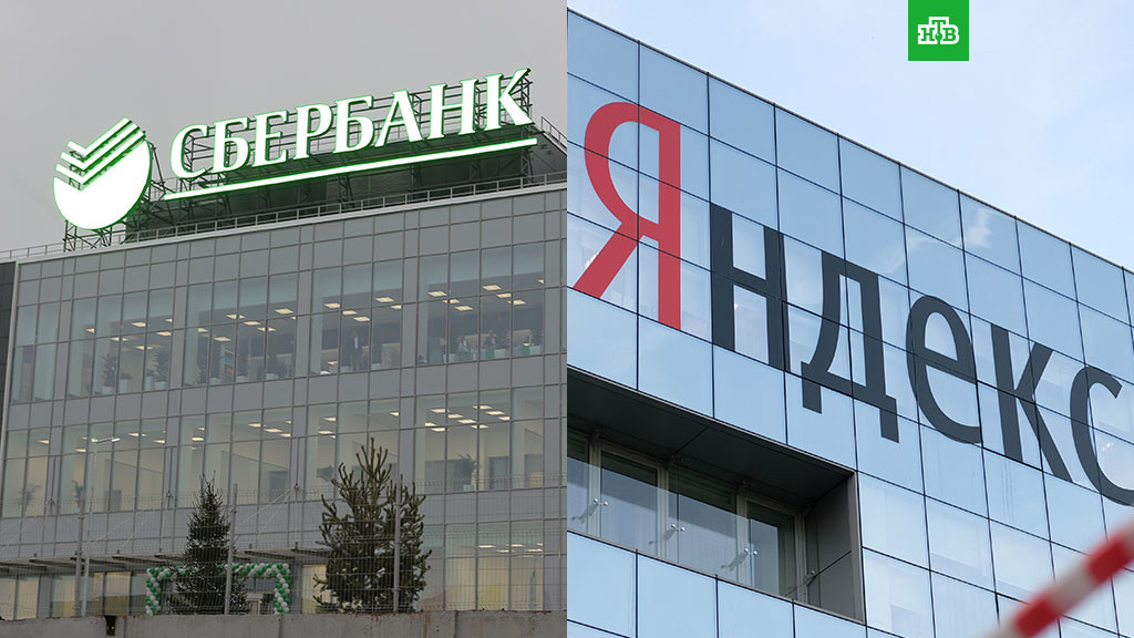 """Выручка """"Беру"""" перевалила за 2 млрд рублей в месяц"""