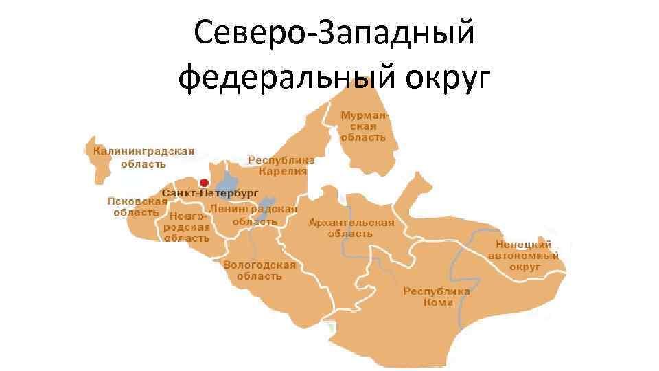 """Северо-Запад России """"распробовал"""" ecommerce"""