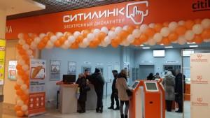"""""""Ситилинк"""" откроет интернет-магазин на Tmall"""