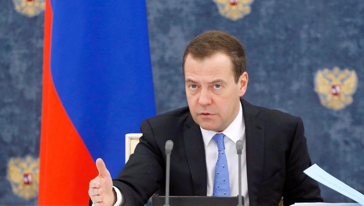 Дмитрий Медведев потребовал выровнять условия для российских и зарубежных интернет-компаний