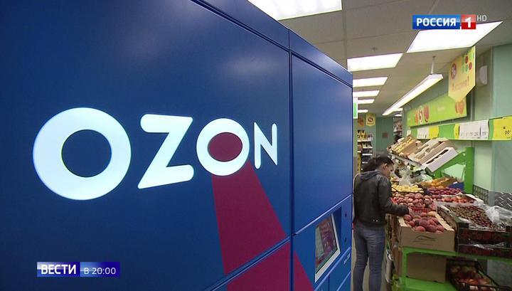 Ozon может выйти на IPO уже через год