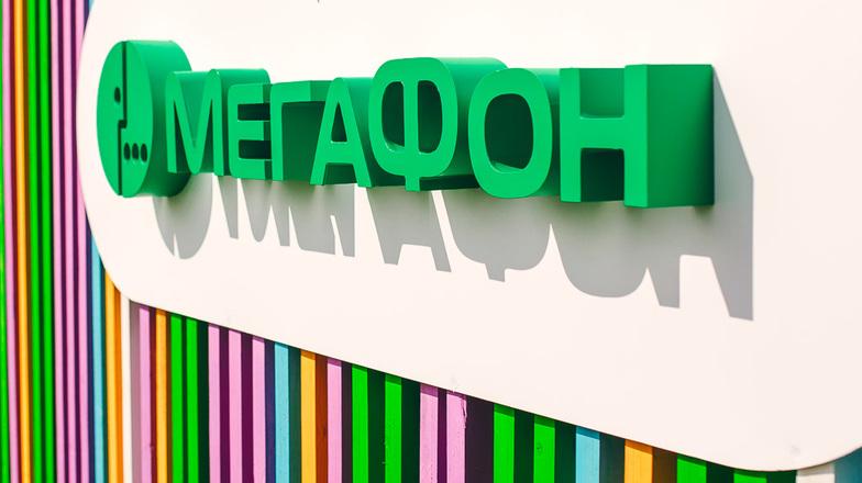 """МегаФон"" вышел на Tmall"