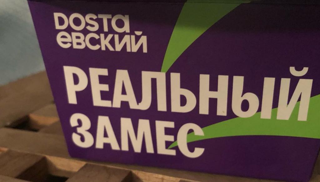 """Петербургский сервис """"Достаевский"""" планирует выйти в Москву с быстрой доставкой FMCG-товаров"""