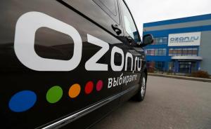 Каждый третий заказ на Ozon делают пользователи с подпиской Premium