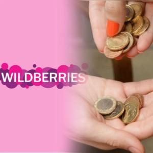 Wildberries оштрафуют на 10 млн рублей?