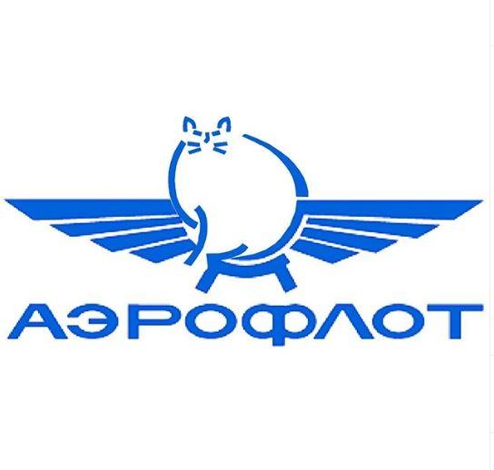 Аэрофлот толстый кот