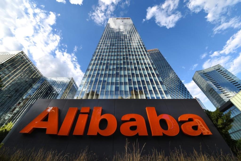 Alibaba снизила прогноз по привлечению средств на Гонконгской бирже