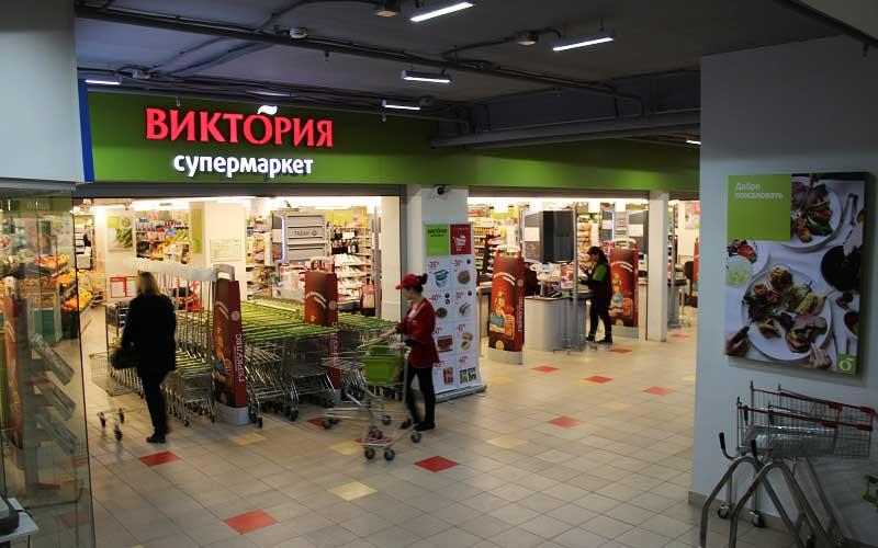 "У ""Дикси"" появится онлайн-супермаркет"
