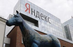 """Яндекс попросил у Сбербанка обратно """"золотую акцию"""""""
