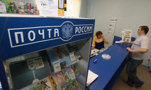 """""""Почта России"""" планирует заняться доставкой лекарств"""