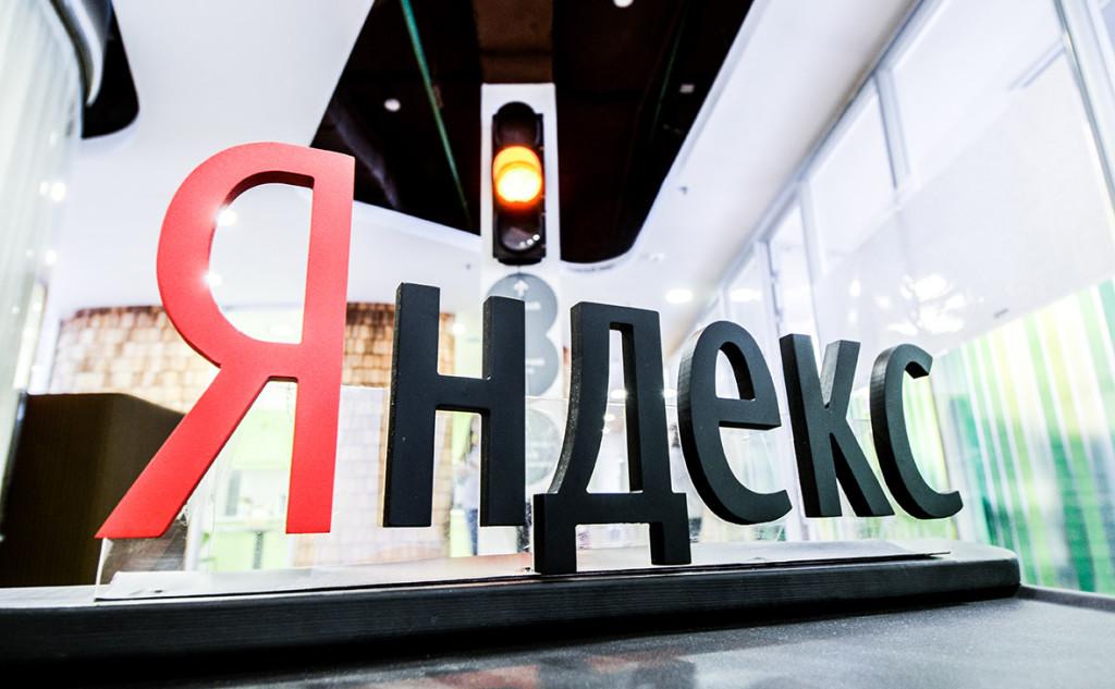 Яндекс зашел в офлайновые торговые центры