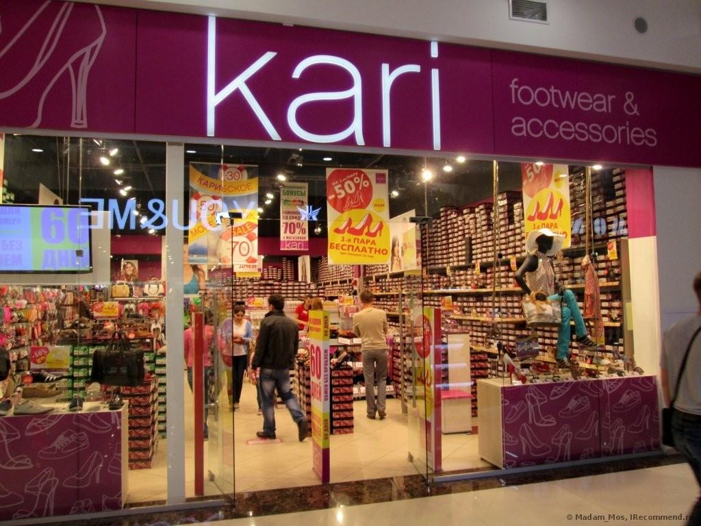 Обувной ритейлер kari открыл магазин на Joom